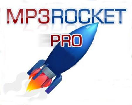 Rockit Pro DJ Software