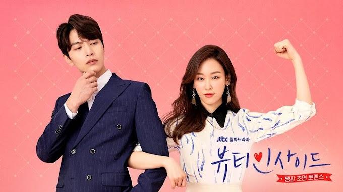 Drama Korea The Beauty Inside [1 - 16 (END) / Batch] Subtitle Indonesia