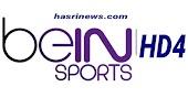 مشاهدة قناة بي ان سبورت 4 مجانا | beIN Sport HD4 live  بدون تقطيع اون لاين
