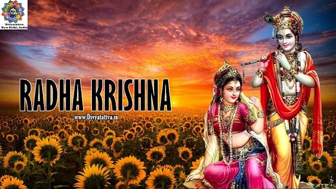 Srimati Radha Krishna HD Wallpapers Krishna HD Images Graphics Photos Backgrounds