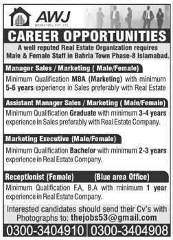 thejobs53@gmail.com - AWJ Marketing (Pvt) Ltd Jobs 2021 in Pakistan