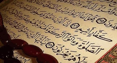 Dalil Zakat Fitrah Dan Zakat Mal Dalam Al Qur An Dan Hadist Maswarsito Com