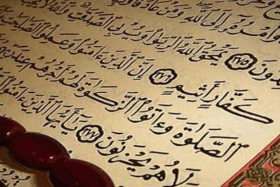 Dalil Zakat Fitrah dan Zakat Mal dalam Al-Qur'an dan Hadist