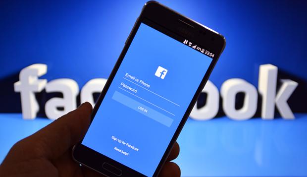 Trik Hack Akun Facebook Orang Lain Terbaru