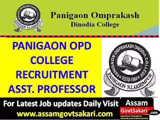 Panigaon OPD College Recruitment 2019