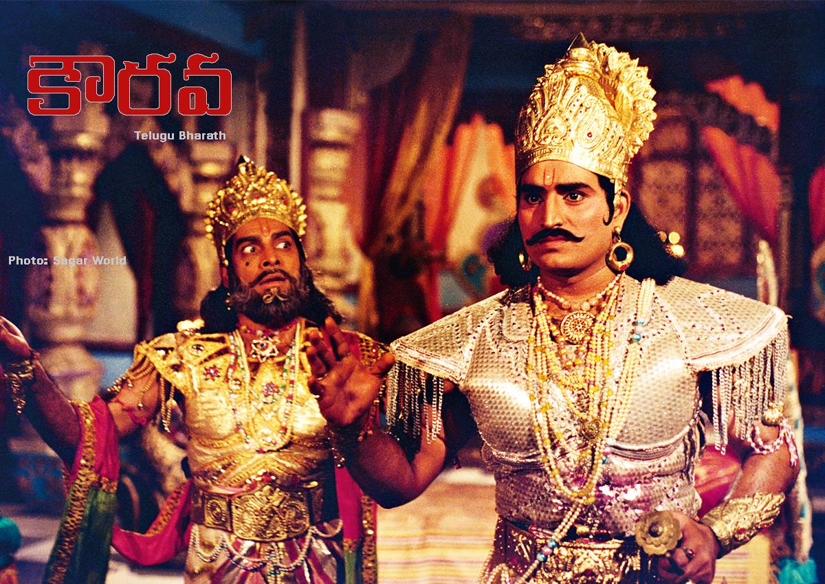 కౌరవులు వారి నామధేయముల పట్టిక - Names of Kauravas - Kauravulu