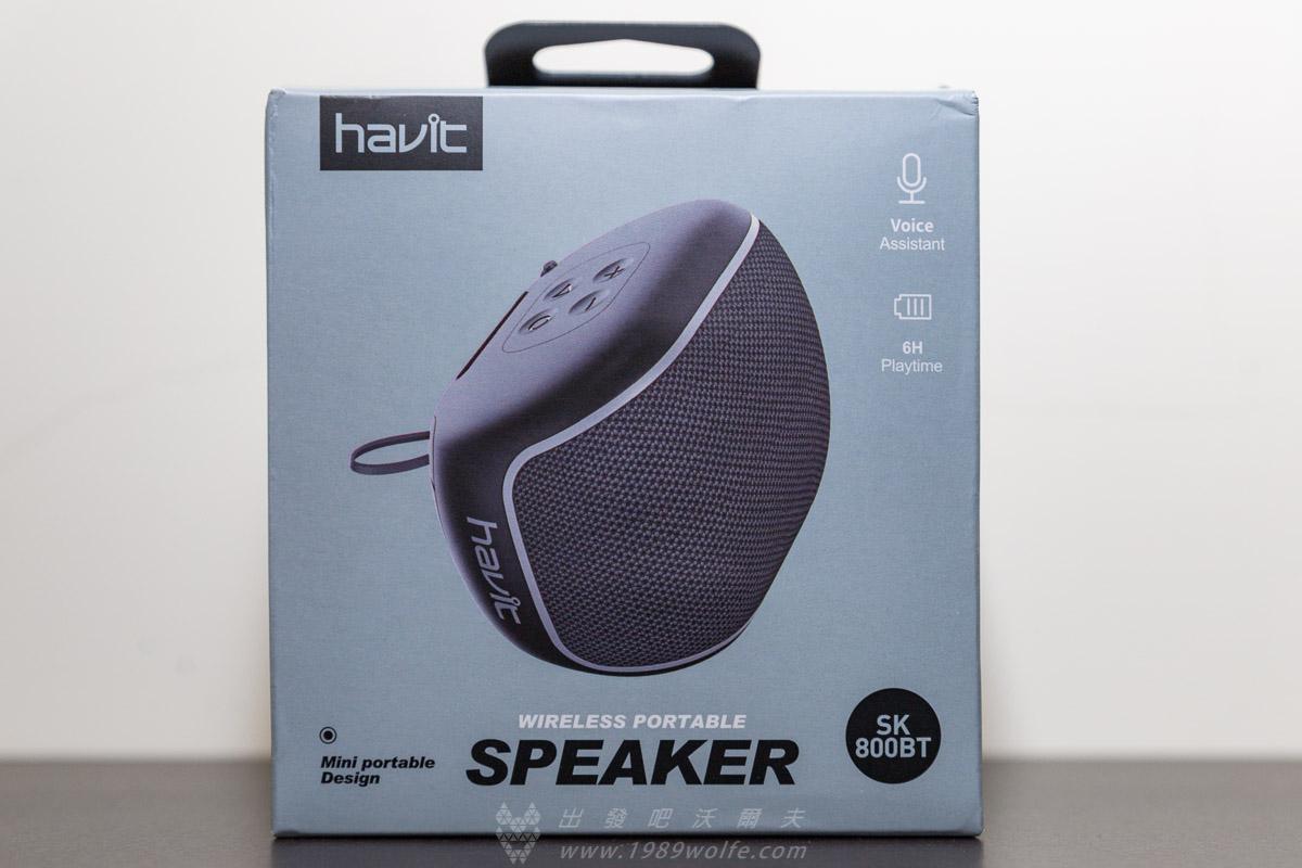 Havit SK800BT 無線便攜式藍牙喇叭