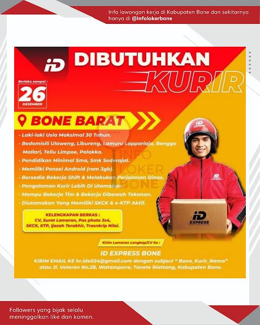 Loker di Bone Rabu 23 Desember 2020