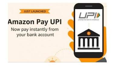 Amazon Pay UPI Refer & Earn 2019