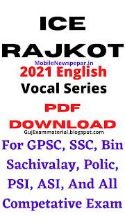 ICE Rajkot Vocal Series PDF Download