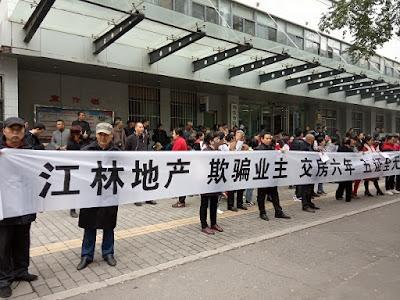 西安江林新城小区购房户:我们再次到市政府讨要《房产证》