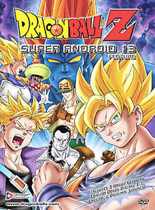 Dragon Ball Z: Super Android 13 (1992) ταινιες online seires xrysoi greek subs