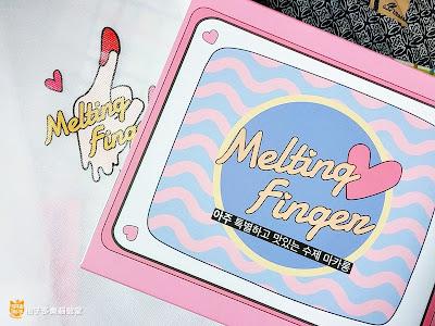 Melting Finger 舔舔手韓國馬卡龍專賣店