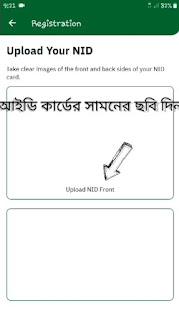 NID in CellFin App