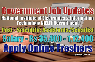 NIELIT Recruitment 2021