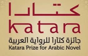 فتح باب الترشح للدورة السادسة من جائزة كتارا للرواية العربية
