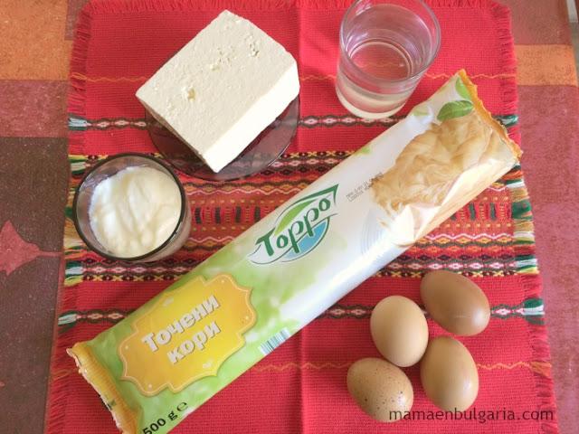 Ingredientes banitsa búlgara