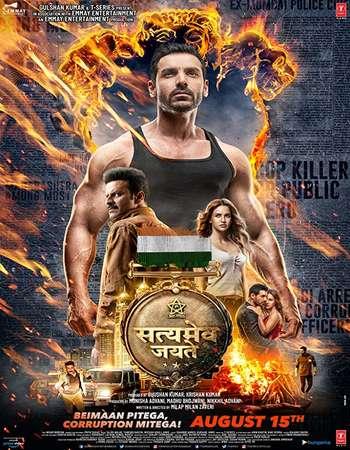 Satyameva Jayate 2018 Hindi 720p
