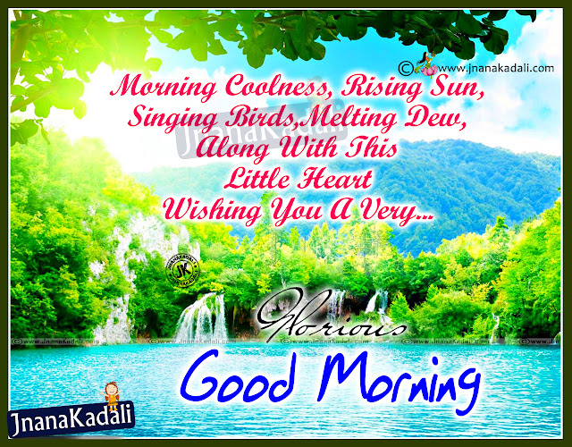 Here is Nice Good morning quotes status messages, Beautiful Good morning status messages for friends, Best Whatsapp messages for goodmorning, Nice good morning quotes greetings for lovers, Inspirational thoughts in morning, Best sms messages for good morning.