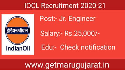 IOCL Recruitment, IOCL Jr Engineer Recruitment