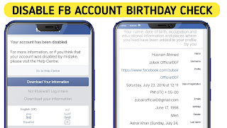 How to Check date of birth disabled Facebook account