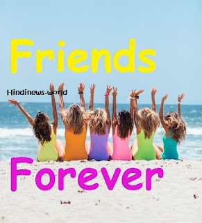 6 best friends forever images