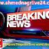 चौंडीत राडा ! पालकमंत्री राम शिंदेंचे भाषण सुरु होताच विरोधात घोषणाबाजी,दोघे ताब्यात.