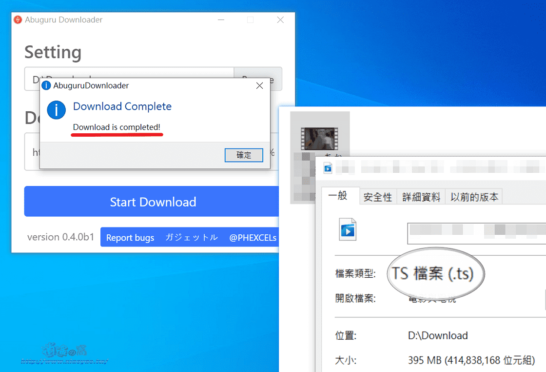 桌面版Avgle下載軟體-Abuguru Downloader