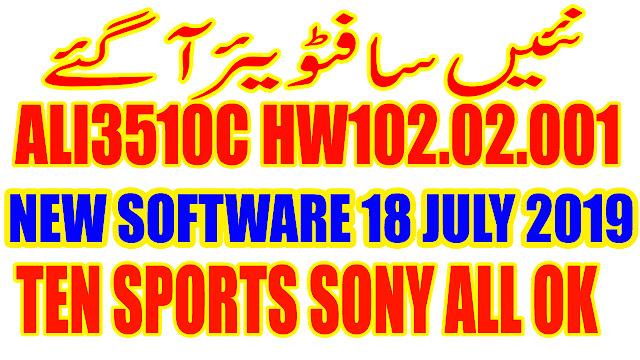 ALI3510C HARDWARE-HW102.02.001 POWERVU TEN SPORTS OK NEW SOFTWARE JULY 18 2019