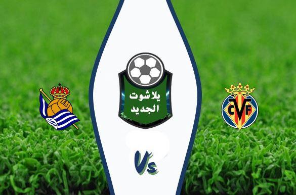نتيجة مباراة فياريال وريال سوسيداد اليوم الأثنين 13 يوليو 2020 الدوري الإسباني