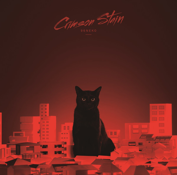 [Album] 96猫 – Crimson Stain (2016.-6.29/MP3/RAR)