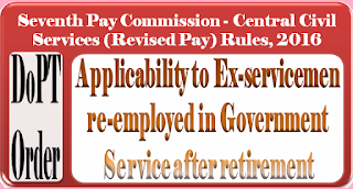 7th-cpc-ccs-revised-pay-rules-ex-servicemen