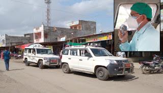 एस.डी.एम.अभय सिंह खराड़ी ने निजी वाहन से नगर भ्रमण कर कोरोना वायरस से बचने के लिए दिए आवश्यक सुझाव