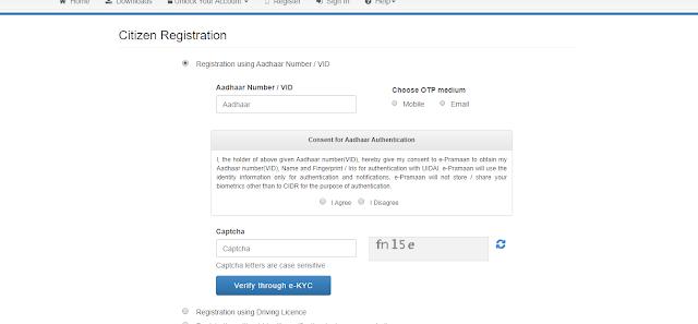 manipur employment exchange registration