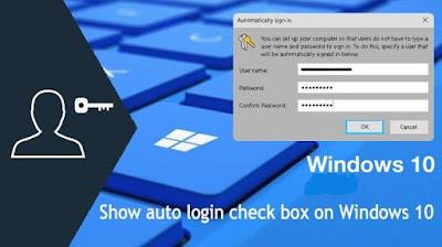 تشغيل, تسجيل, الدخول, التلقائي, لنظام, التشغيل, ويندوز, 10