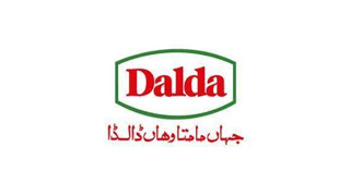 Dalda Foods Limited Jobs 2021 For Territory Sales Officers - Apply via Hr@Daldafoods.com