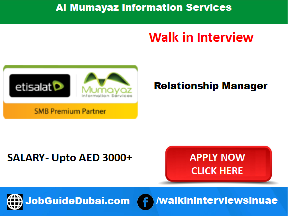 Job Interview   Al Mumayaz Information Services - Job Guide