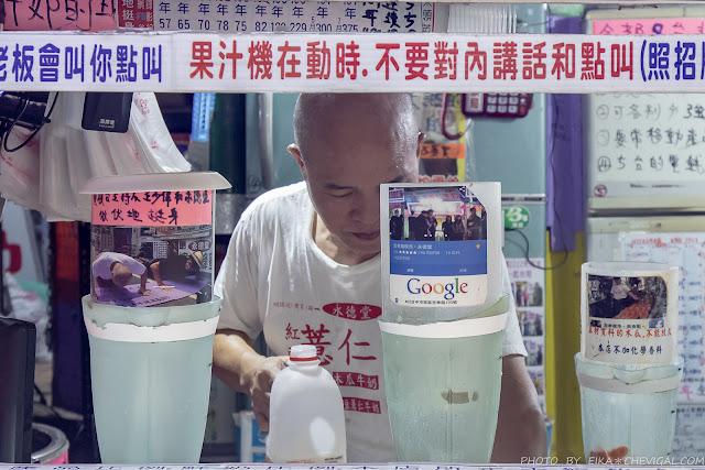 MG 7561 - 永德堂薏仁牛奶,千萬不要隨便叫老闆為阿伯!不照規定買不到飲料~