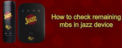 How to check remaining mbs in jazz device