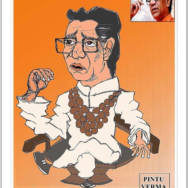 भारतीय व्यंग्यचित्रकार कार्टूनिस्ट और हिन्दू ह्रदय सम्राट श्री बालासाहेब ठाकरे जी । पिंटू वर्मा यांचे व्यंगचित्र