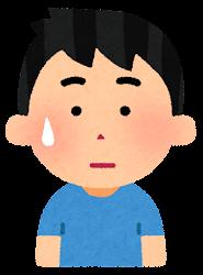 困る表情のイラスト2(男性)