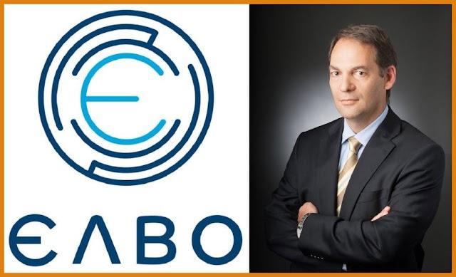 ΕΛΒΟ: Νέο λογότυπο-Νέος Γενικός Διευθυντής από το ΠΝ
