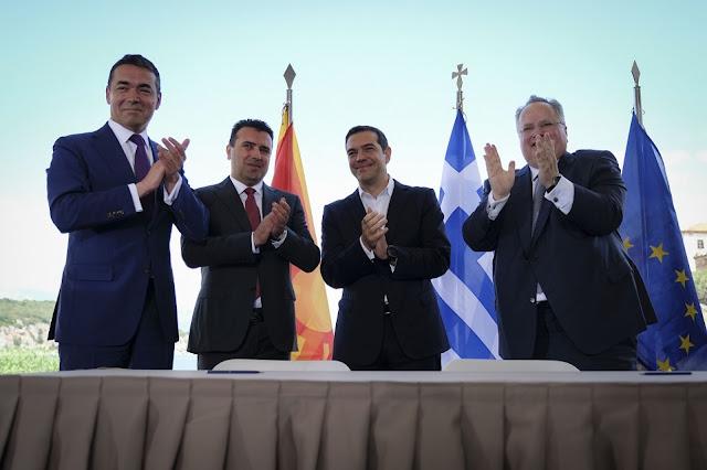 Δεν πρέπει ποτέ η Ελληνική Βουλή να κυρώσει τη Συμφωνία των Πρεσπών