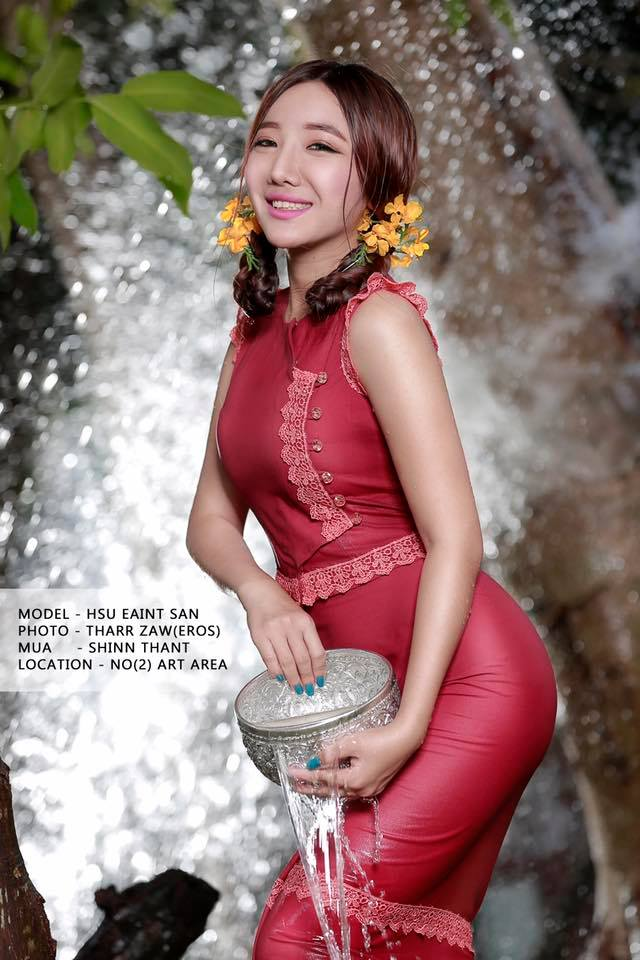 Su Eaint San In Thingyan Design Fashion Dress and Splashing Water