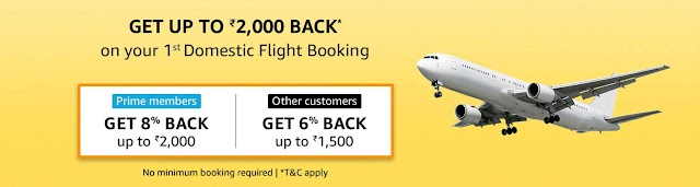 Amazon Pay Flights