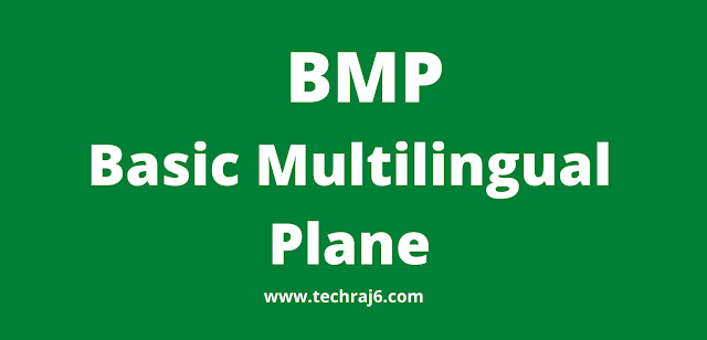 BMP full form, what is the full form of BMP