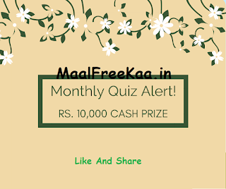 Monthly Quiz Alert Contest