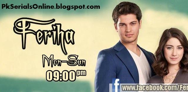 Fariha 15 October 2013 Episode 106 - Urdu1 Serial