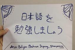 Belajar Bahasa Jepang (II)