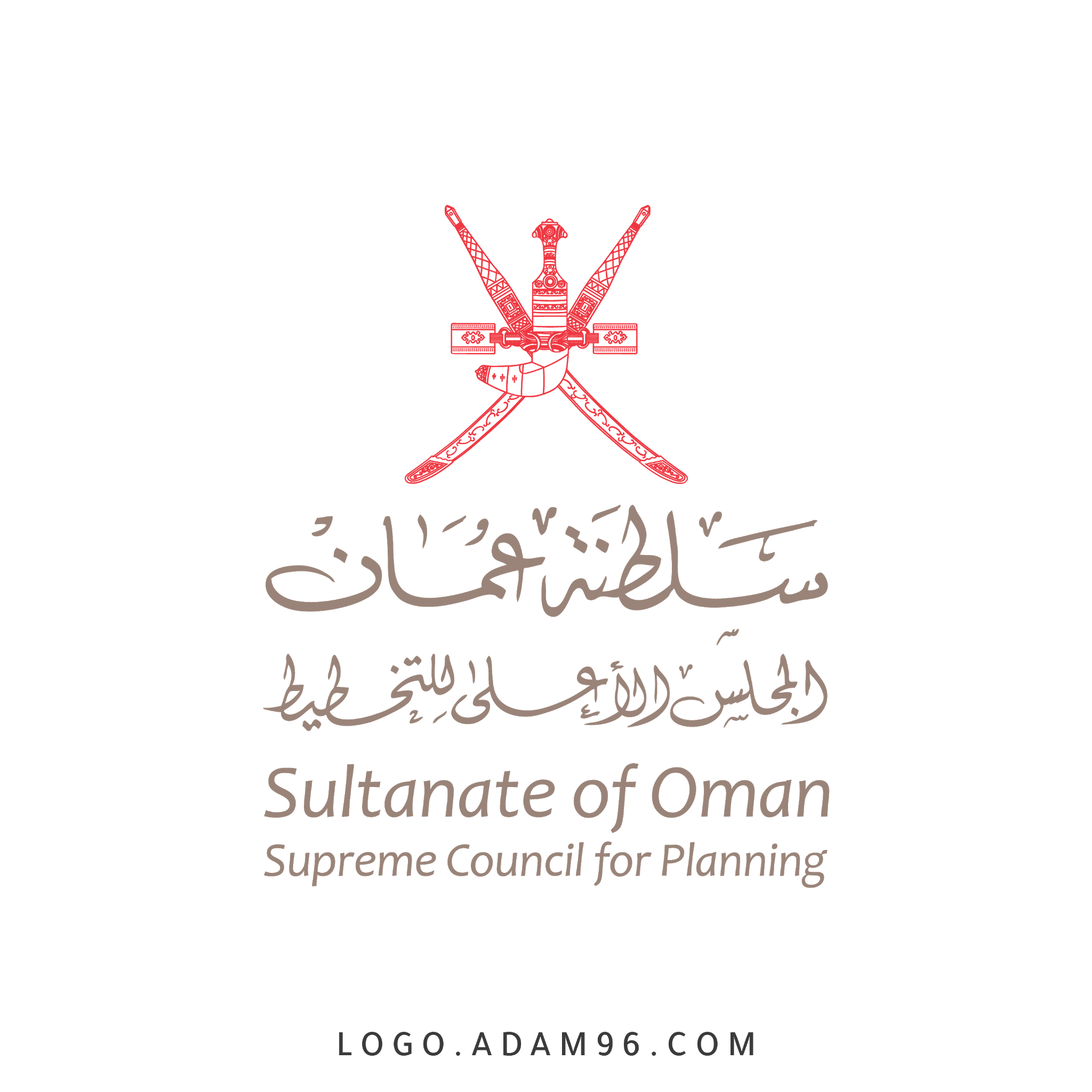 تحميل شعار المجلس الأعلى للتخطيط لوجو رسمي عالي الجودة PNG